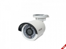 Kamera IP  HQ-MP1340T-IR